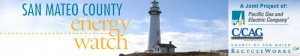 smcew_lighthouse